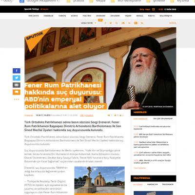 """Манипуляция: """"Турецкая православная церковь"""" требует судить Вселенского Патриарха за автокефалию"""