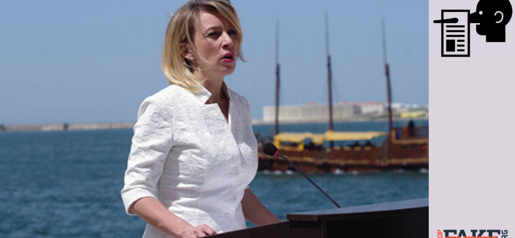Фейк: В Украине будут сажать россиян за отдых в Крыму