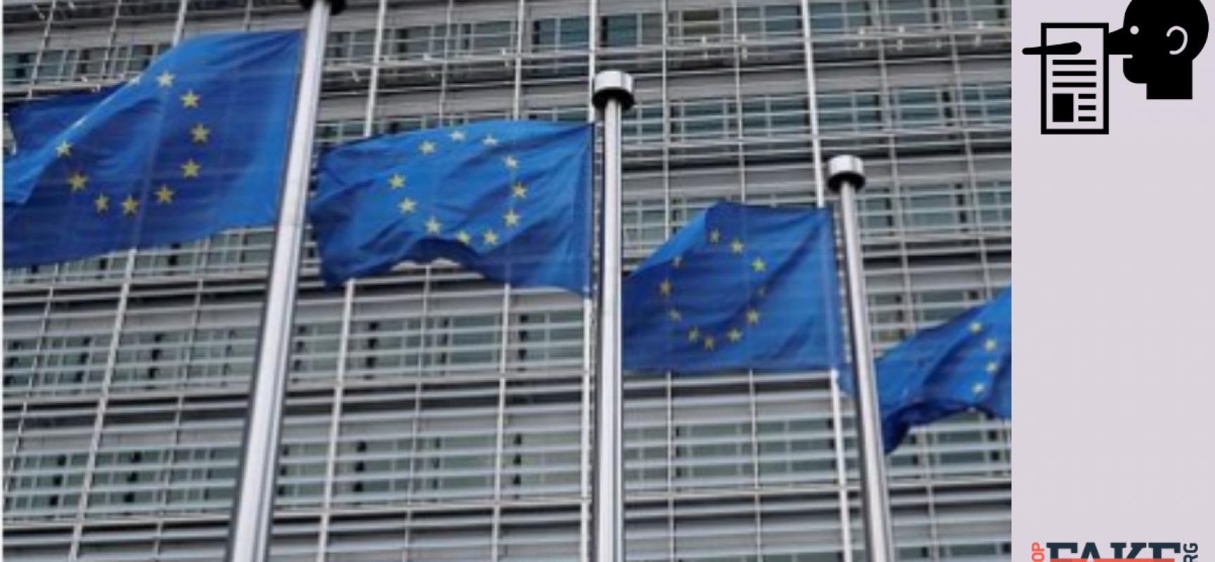 Fake: la rappresentanza della Crimea inizierà a lavorare nell'Unione europea