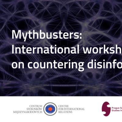 Mythbusters: Международный воркшоп по противодействию дезинформации