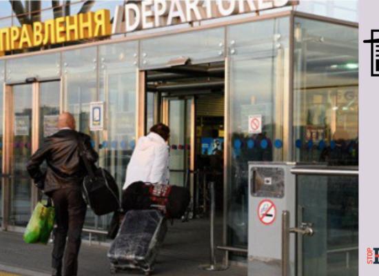 Lažna vest: Ukrajina tajno predala kontrolu svojih granicu EU