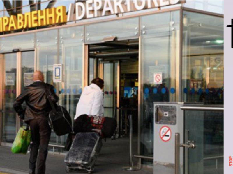 Falso: Ucrania ocultó a su pueblo que había entregado sus fronteras a la Unión Europea
