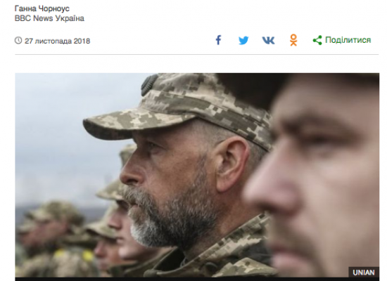 Нападението на РФ срещу украинските кораби: фейкове и манипулации