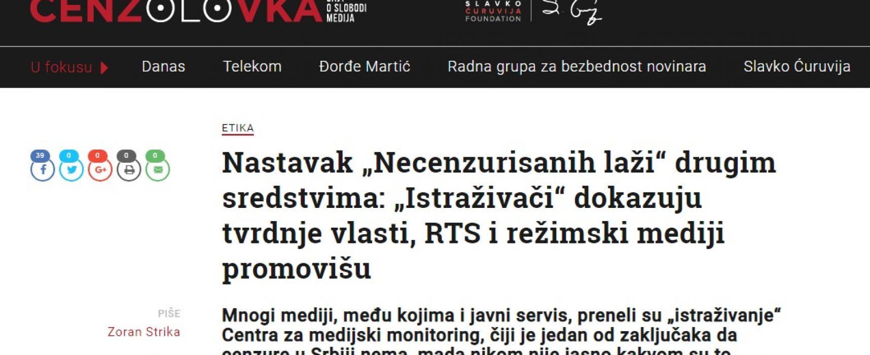 """Nastavak """"Necenzurisanih laži"""" drugim sredstvima: """"Istraživači"""" dokazuju tvrdnje vlasti, RTS i režimski mediji promovišu"""