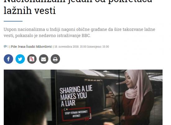 Nacionalizam jedan od pokretača lažnih vesti