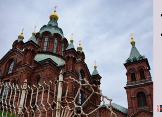 Манипуляция: церковь в Финляндии опровергла свою поддержку украинской автокефалии