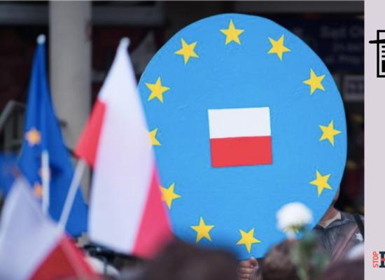 Фейк: Польща виходить зі складу Євросоюзу