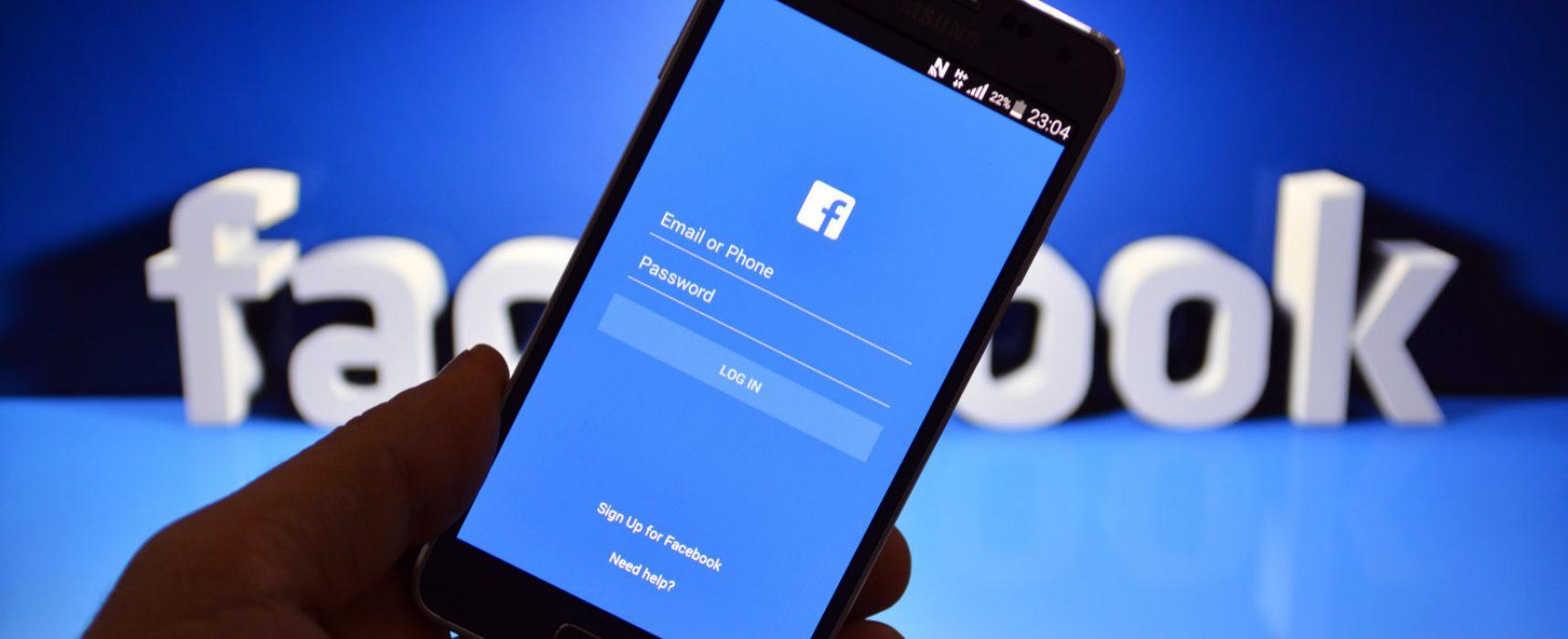 Facebook заблокировал 115 подозрительных аккаунтов накануне выборов в Конгресс США