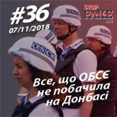 Все, що ОБСЄ не побачило на Донбасі – StopFake.org