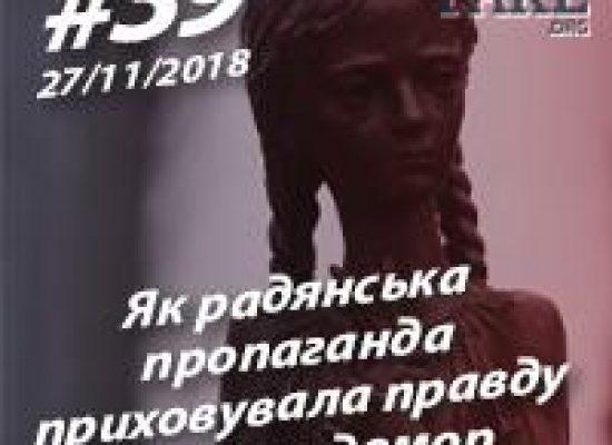 Як радянська пропаганда приховувала правду про Голодомор – StopFake.org