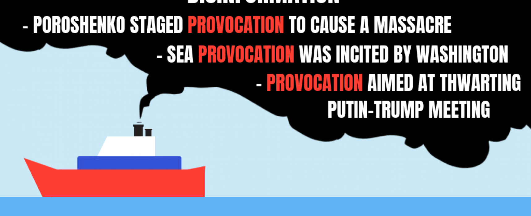 Wave of disinformation from the Azov Sea