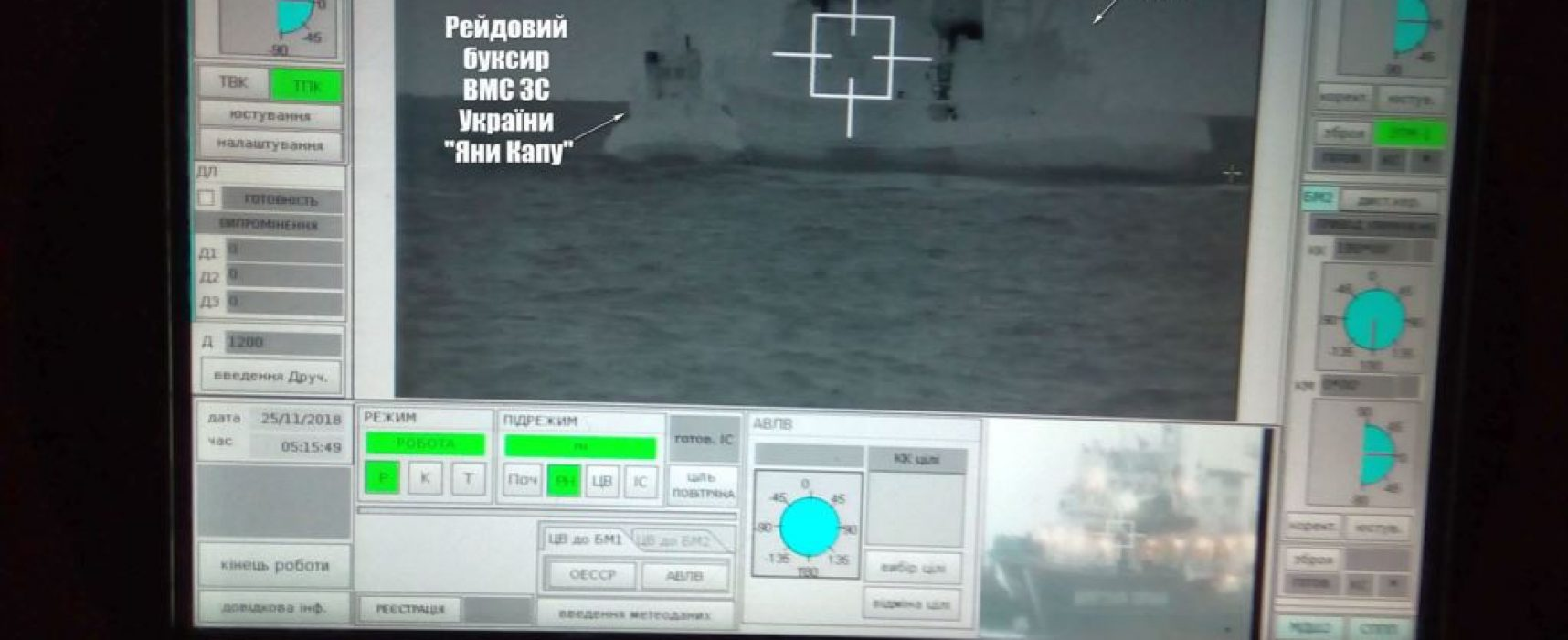 Russian coast guard rams Ukrainian tugboat, official denies ramming is 'a tactic'