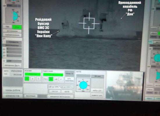 Russian coast guard rams Ukrainian tugboat, official denies ramming is 'a tactic'