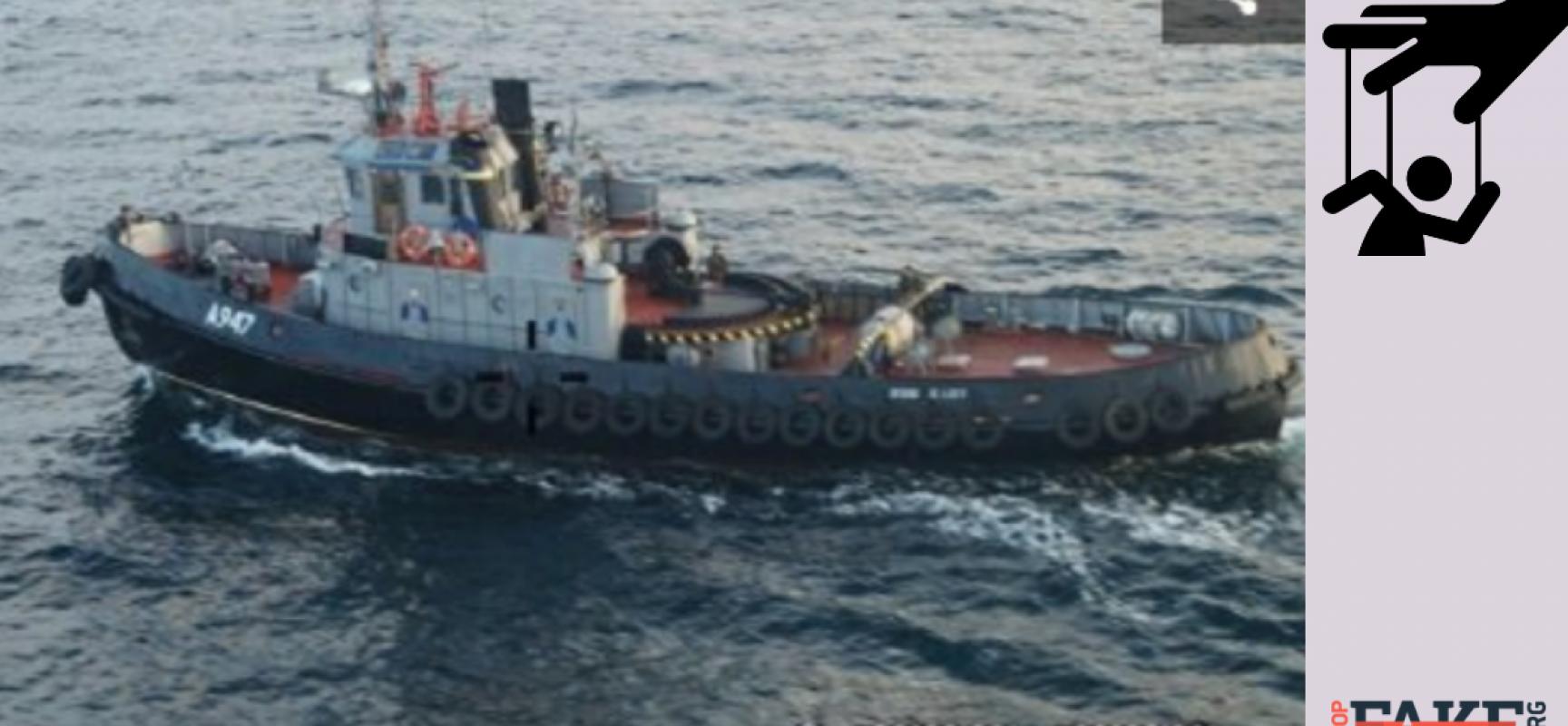 """Manipolazioni dei media russi sul sequestro delle navi della marina ucraina: """"Kiev ha fatto la provocazione e ha deciso di incolpare Mosca"""""""