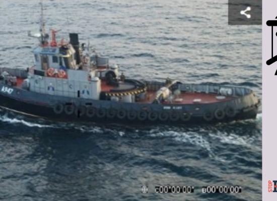 """Manipulacje rosyjskich mediów o zajęciu okrętów ukraińskiej marynarki wojennej: """"Kijów dokonał prowokacji, by oskarżać Moskwę"""""""