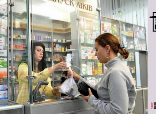 Фейк: Українців залишать без шприців і бинтів