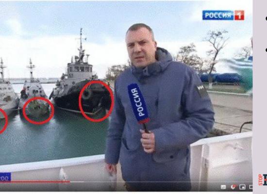 Russischer Angriff auf ukrainische Schiffe: Fälschungen und Manipulationen der russischen Medien