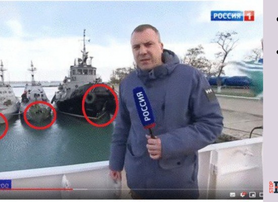 Напад Росії на українські кораблі: фейки і маніпуляції