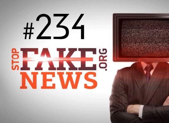 Как пропагандисты превратили Киевский патриархат в ИГИЛ — SFN #234