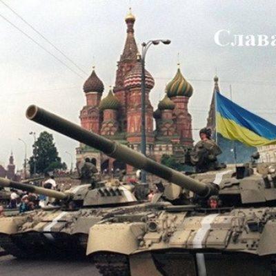 Фейк прокремлевских СМИ: в Украине всерьез обсуждают блицкриг против России и захват Москвы