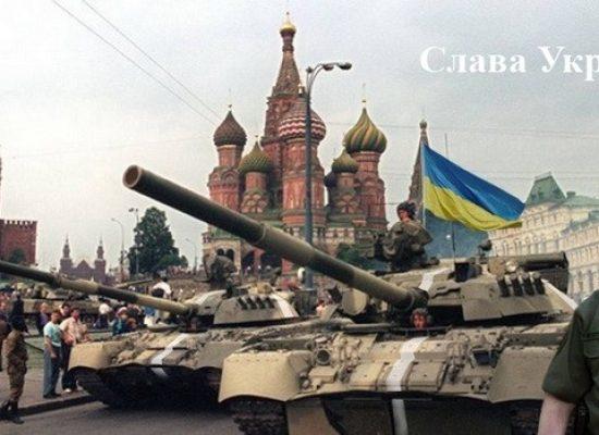 Fake prokremlowskich mediów: na Ukrainie rozpatrywany jest blitzkrieg przeciwko Rosji i zajęcie Moskwy