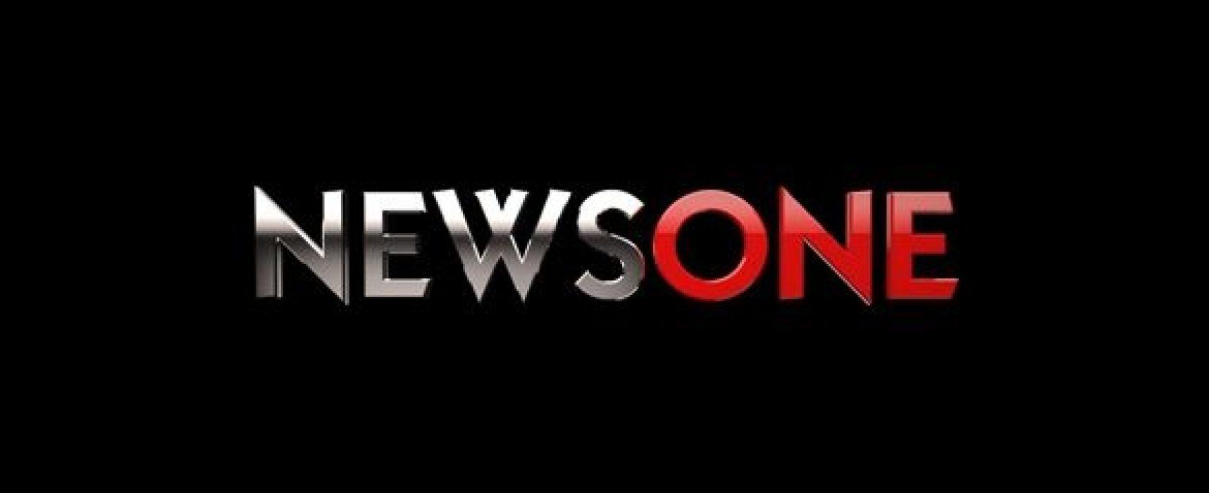 Нацрада позапланово перевірить NewsOne через карту з російським Кримом
