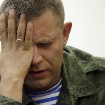 """Misinformation """"La Repubblica"""" su elezioni in Donbas"""