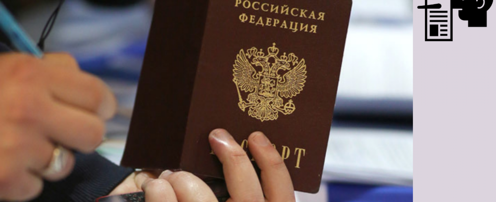 Fake: Ukraine's Foreign Minister Wants to Root out Russian Passport Holders