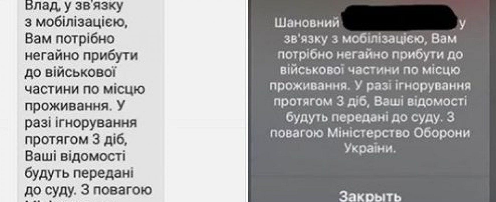 La ley marcial de Ucrania: mitos y fakes difundidos por mensajería y por redes sociales