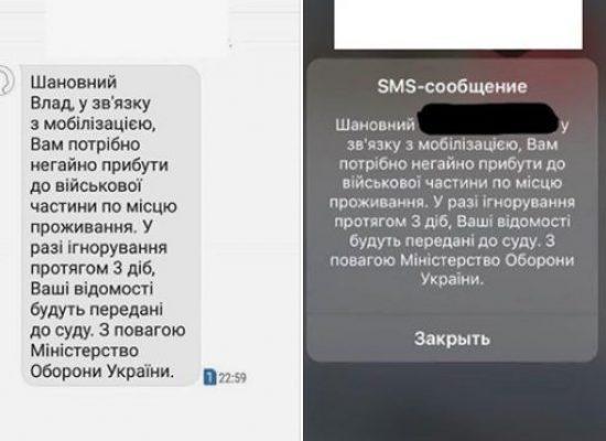Kriegsrecht in der Ukraine: Übersicht über Panik-Artikel in sozialen Netzwerken und Messenger-Diensten