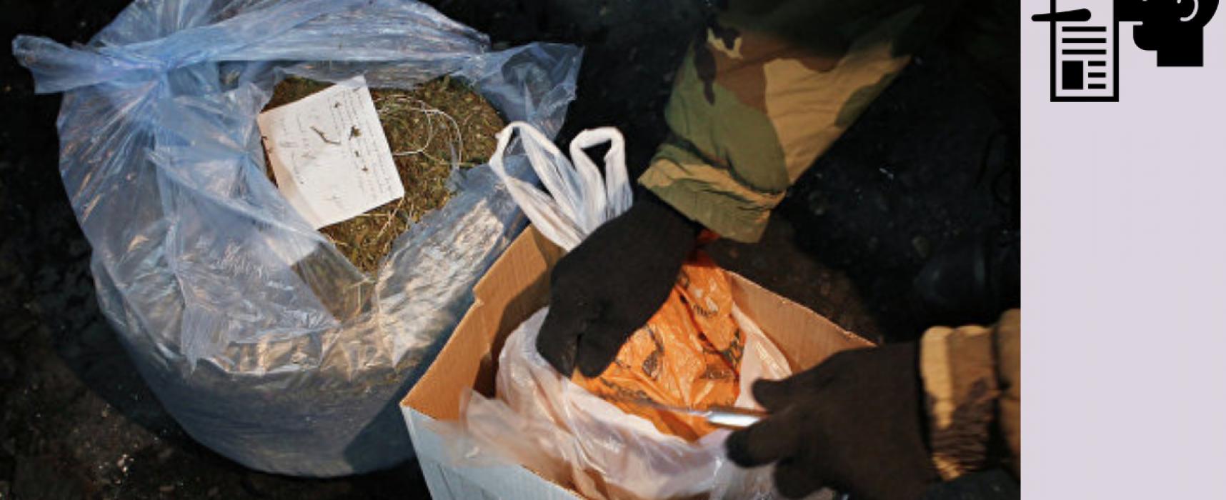Фейк: Украйна се превръща в отправна точка за наркотрафика към Русия и Европа