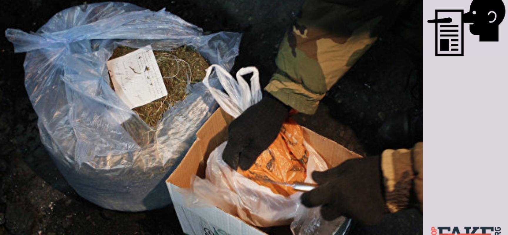 Fake: Ukraine bekommt Einfallstor für Drogen nach Russland und Europa