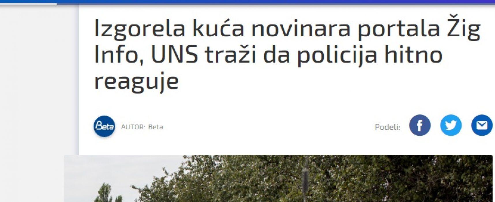 Izgorela kuća novinara portala Žig Info, UNS traži da policija hitno reaguje