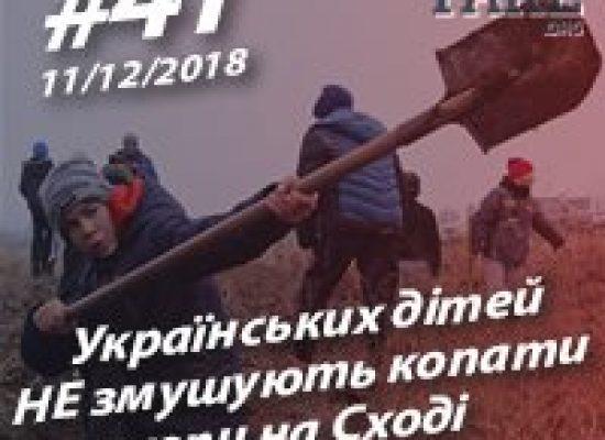 Українських дітей НЕ змушують копати окопи на Сході – StopFake.org