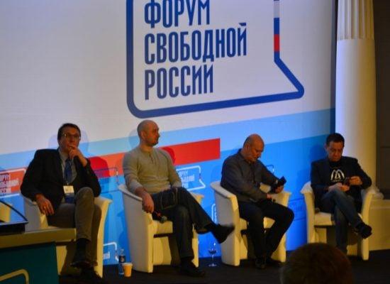 Ігор Яковенко: Росія, оточена Україною