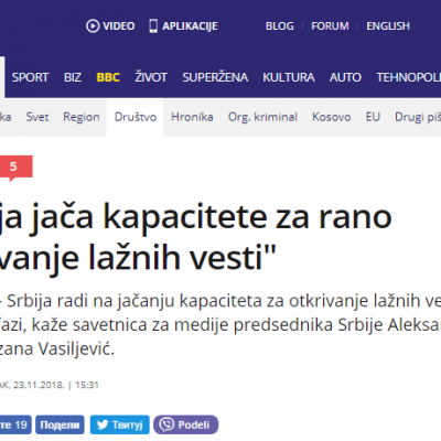 """""""Srbija jača kapacitete za rano otkrivanje lažnih vesti"""""""