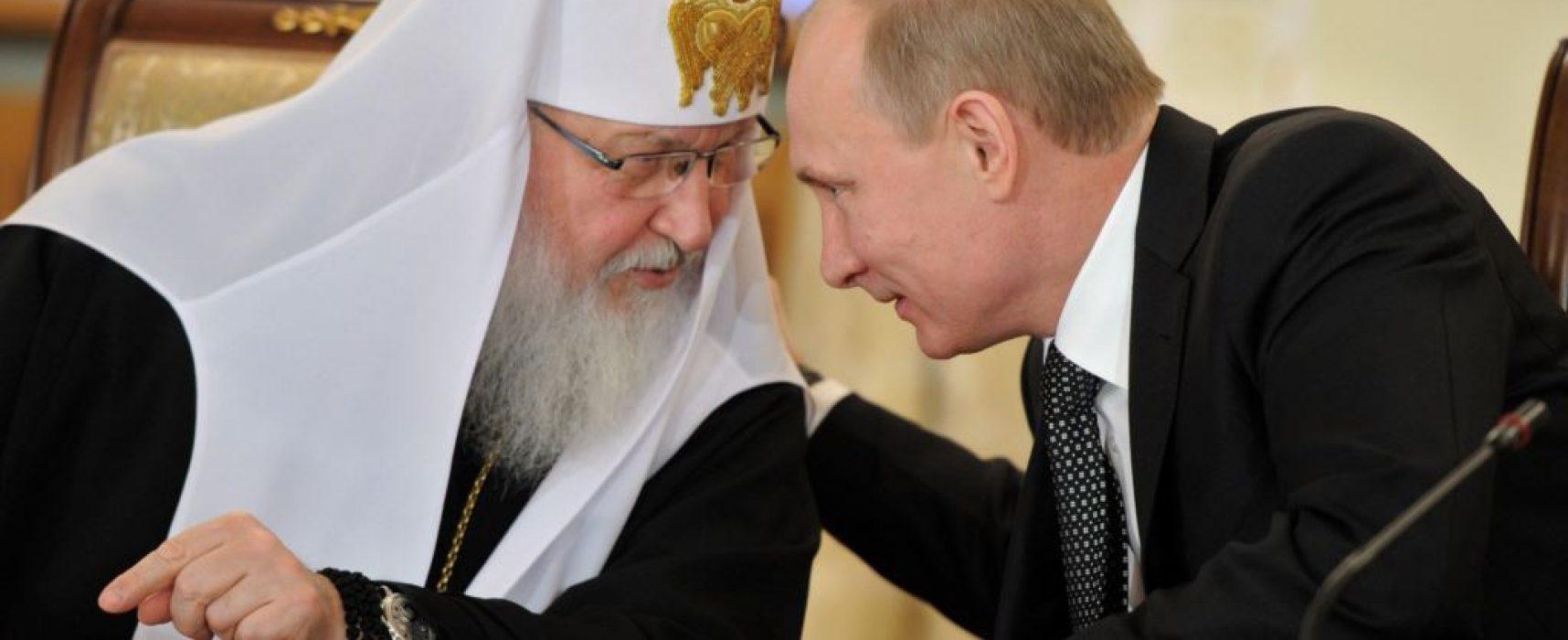 «Церковний спецназ» Путіна