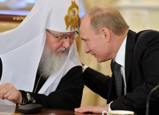 «Церковный спецназ» Путина