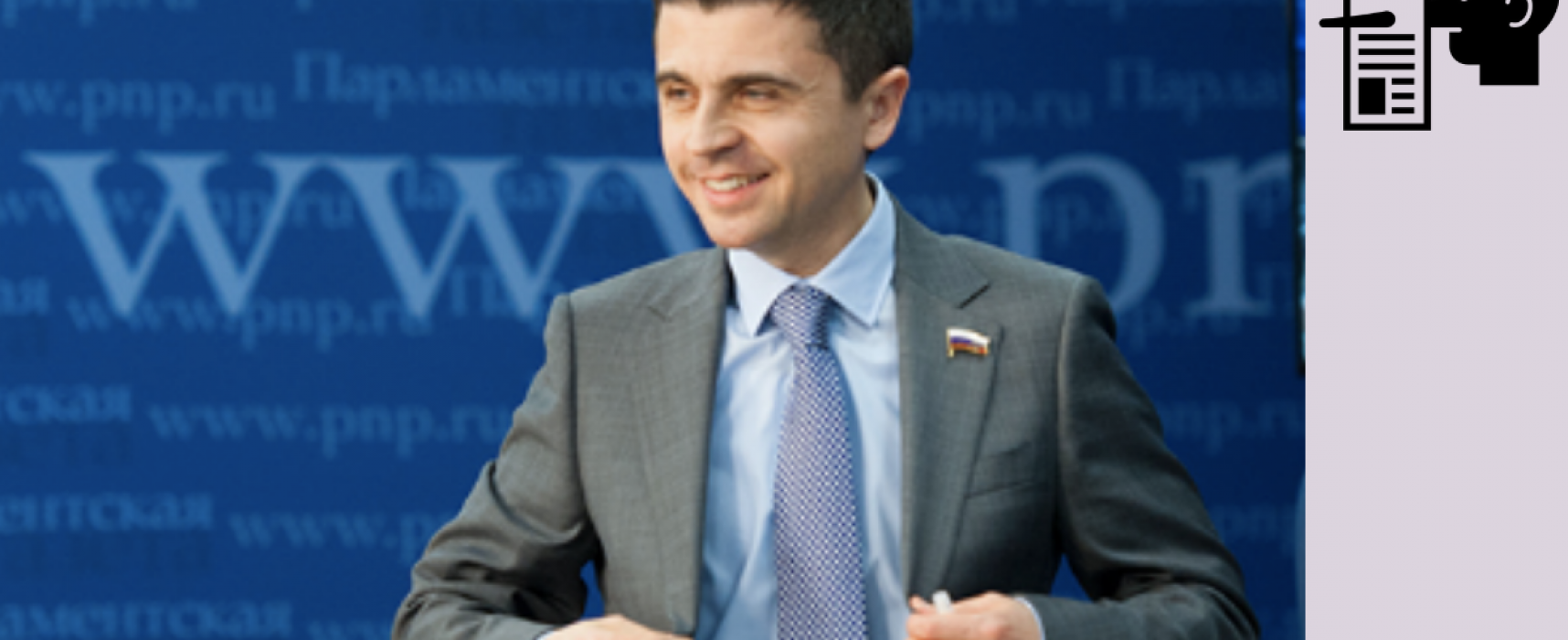 Falso: El representante ruso de Crimea habló en la ONU