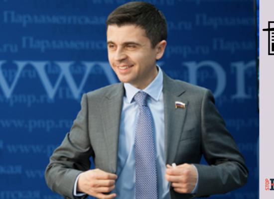 Fake: Russischer Krim-Vertreter überwindet Informationsblockade und spricht auf UN-Forum