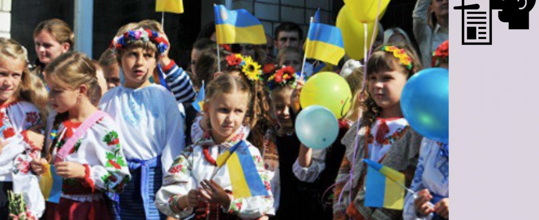 Falso: El gobierno ucraniano intenta cancelar la formación escolar
