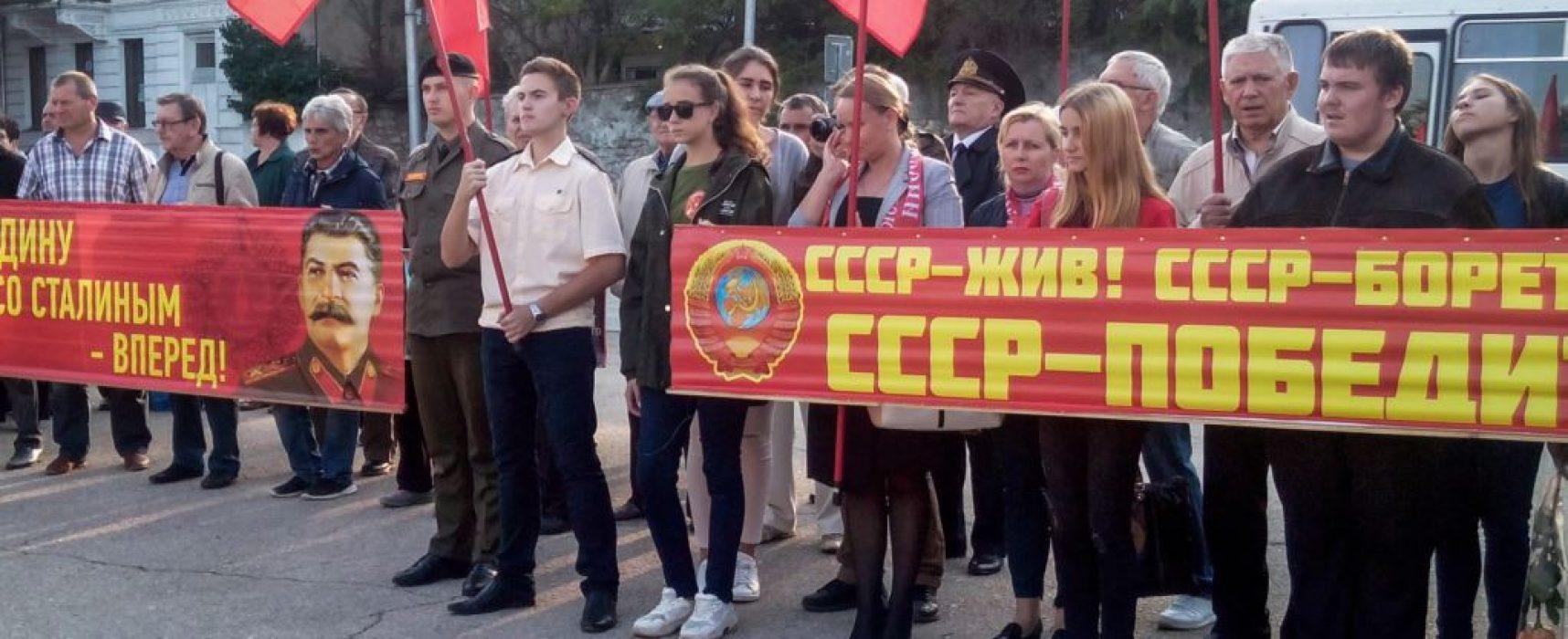 Broj onih koji žale zbog raspada Sovjetskog saveza dostigao maksimum za poslednjih 10 godina