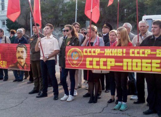 Кількість людей, які шкодують про розпад СРСР, в Росії досягла максимуму за 10 років