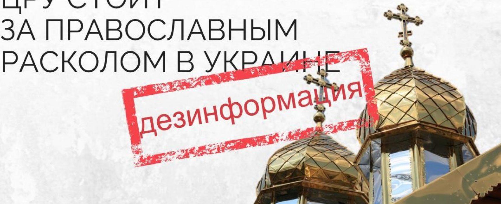 Вы все неправильно поняли: Россия невиновна, виноват всегда Запад