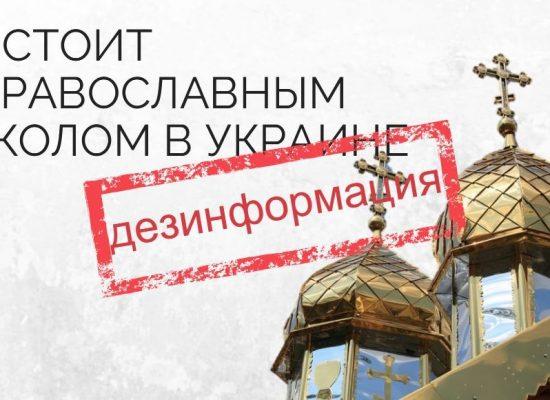 Ви все хибно зрозуміли: Росія не винна, винен завжди Захід