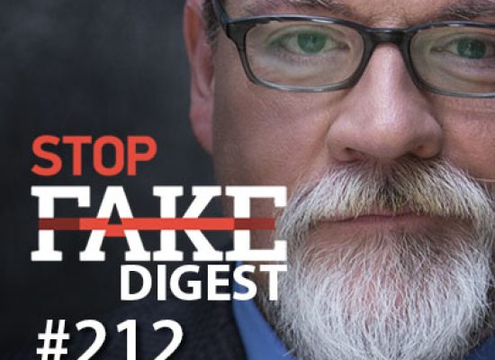 StopFake #212 [EN] mit Marko Suprun