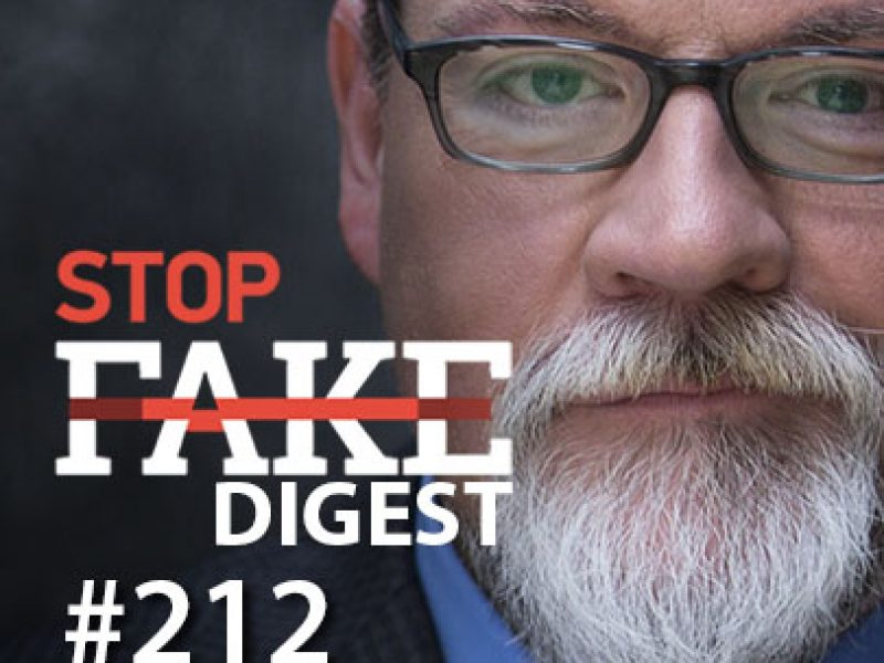 StopFake #212 with Marko Suprun
