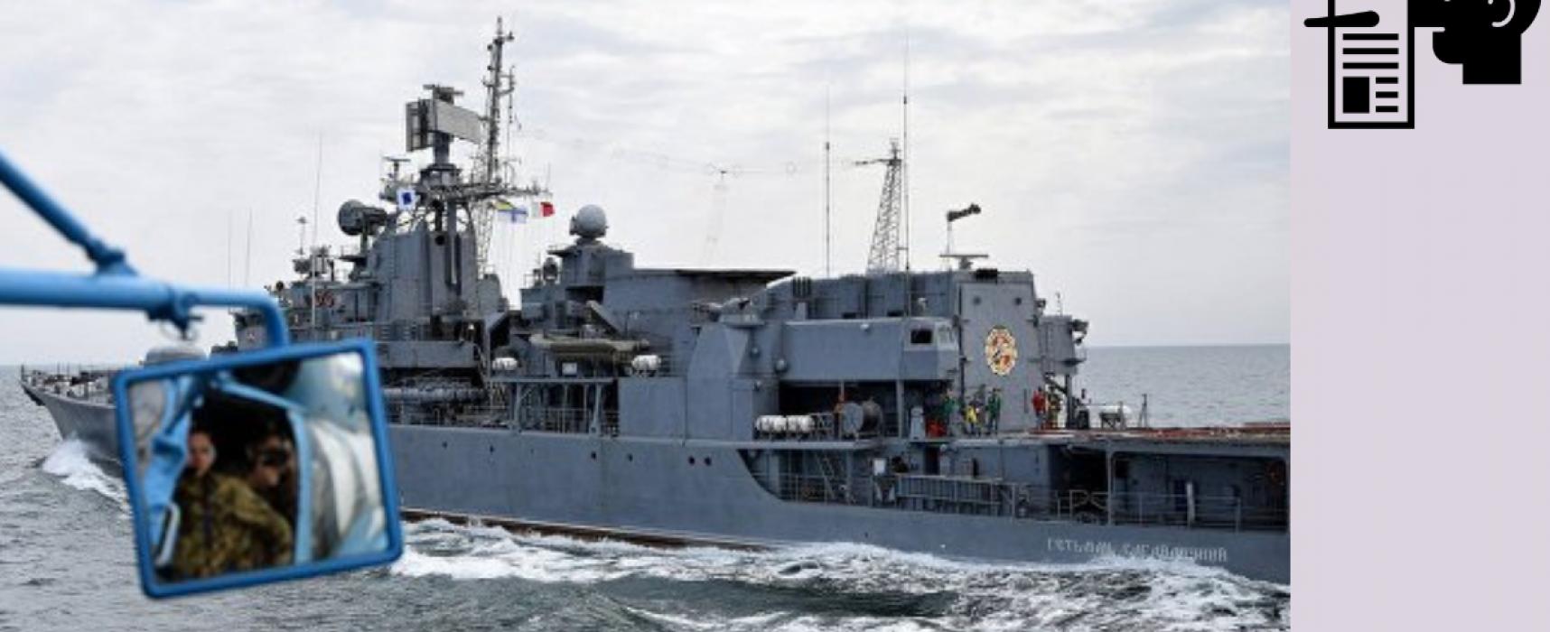 Фейк: Україна затримуватиме в Чорному морі усі судна РФ і стрілятиме на ураження