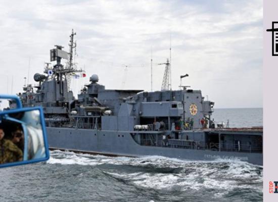 Falso: Ucrania va a detener todos los buques de Rusia en el mar Negro y los va a bombardear