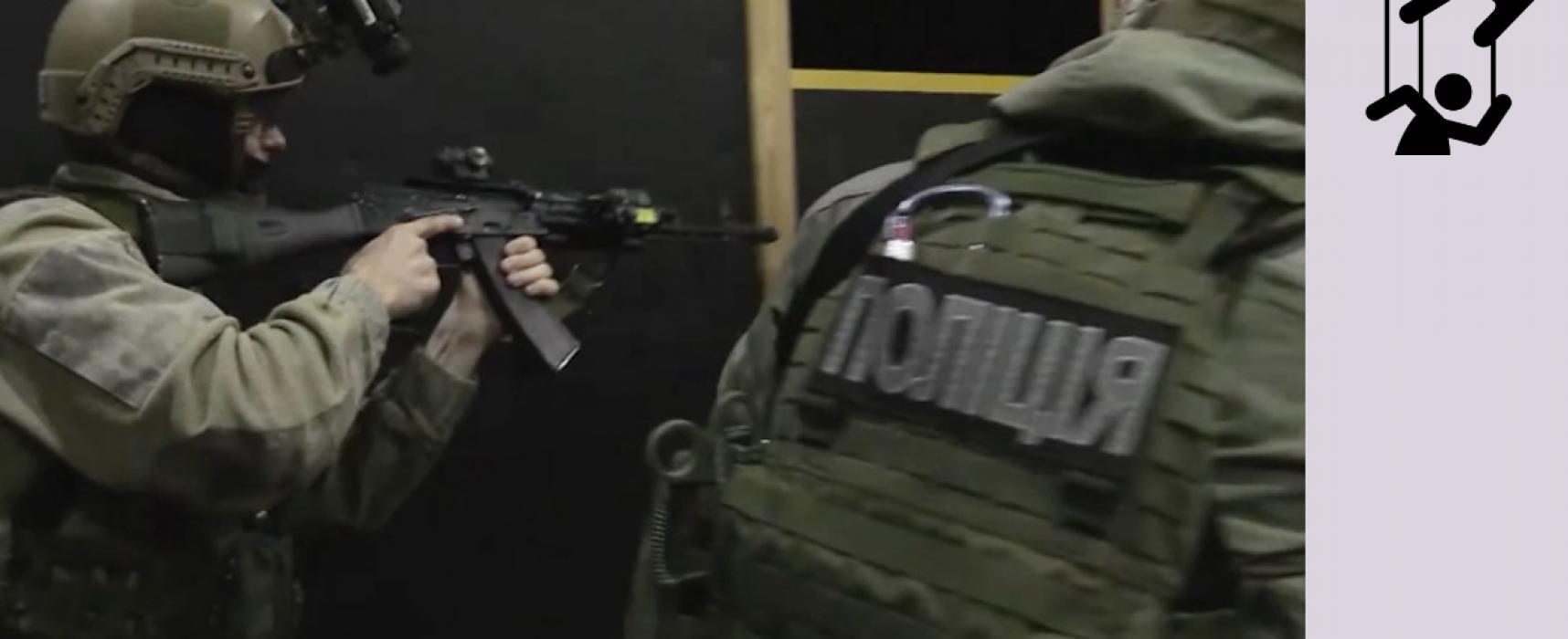 Manipulacija: Ukrajinske snage bezbednosti na platnom spisku zapadnih sila